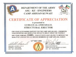 Department of the Army ASG-KU-Engineers