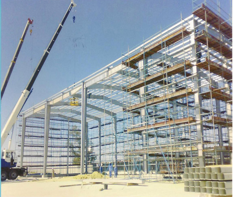 Merona International Company Steel Construction